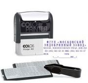 Самонаборный/ая штамп 6/4строк Colop Printer 40-Set 59*23мм (аналог 4929,4913) 73896